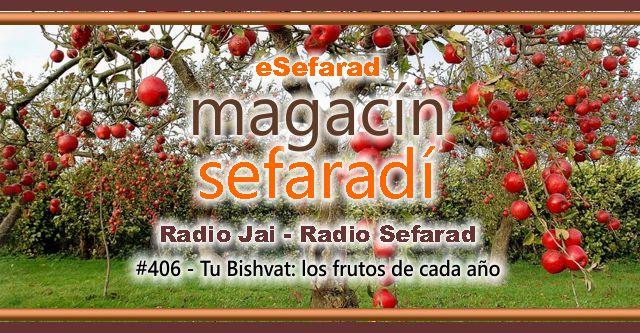 Tu Bishvat – Los frutos de cada año