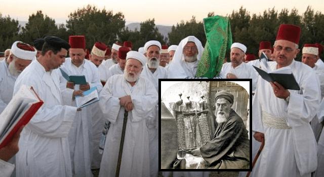 ¿Qué son los kutím (samaritanos)?