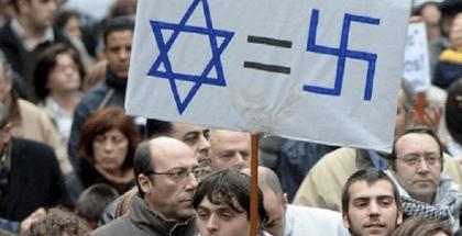 todos son judios
