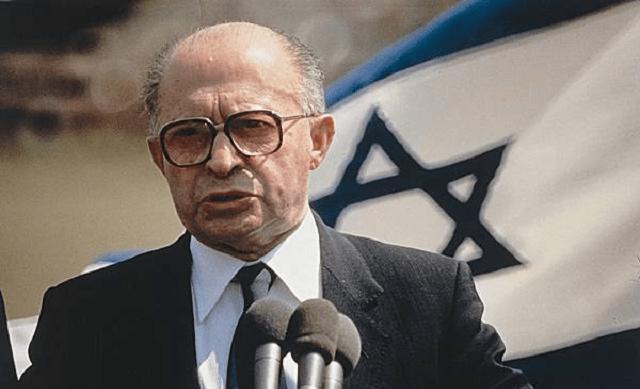 El legado de Menahem Begin