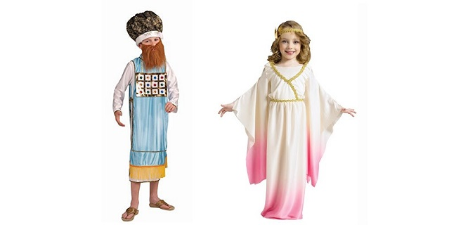 """A Short Story for Purim: """"Dressing Up"""", by Mark Binder"""