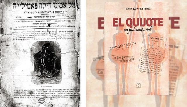 """""""El Quijote en judeoespañol"""" con María Sánchez-Pérez"""