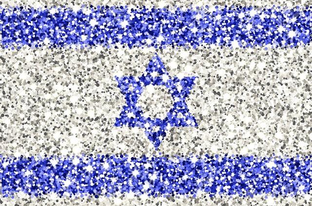 Adjetivizar al hablar de Israel en los medios