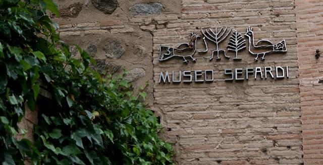 El Museo Sefardí de Toledo en verano, con Carmen Álvarez Nogales