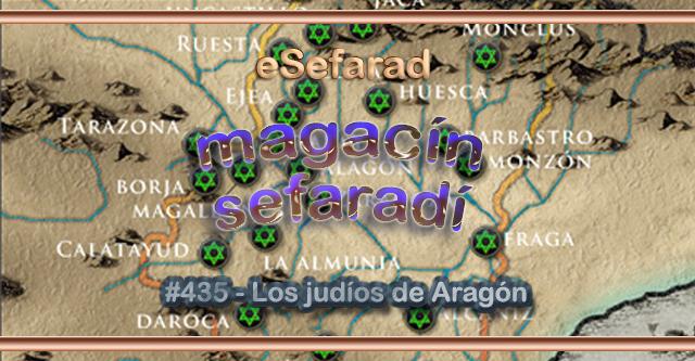 Los judíos de Aragón