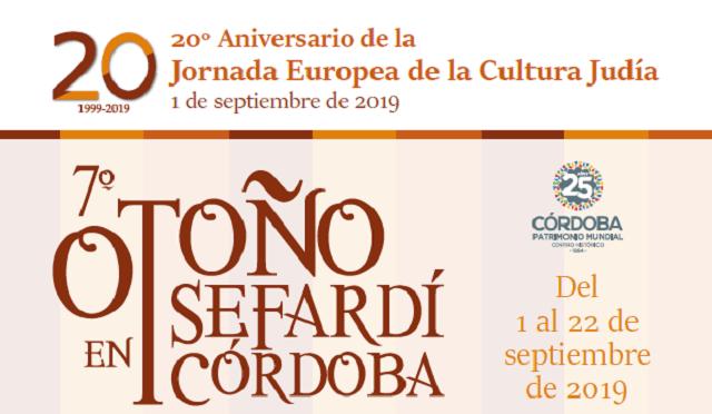 """""""Otoño Sefardí"""": Córdoba hace de la Jornada Europea de la Cultura Judía una temporada completa, con Rafael Pérez de la Concha"""