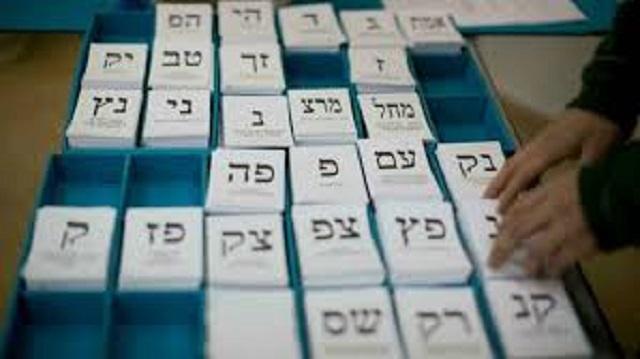 Estancamiento electoral en vísperas de Rosh Hashaná