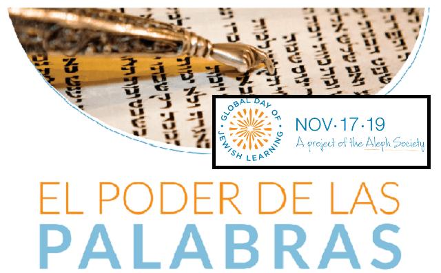 17 de noviembre: un día para los estudios judaicos a escala global