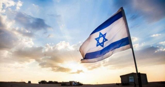 La agenda israelí para 2020
