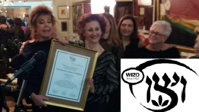 Premio WIZO a la Excelencia a Merceditas Bentata de Benbunan (Madrid, 30/11/2019)