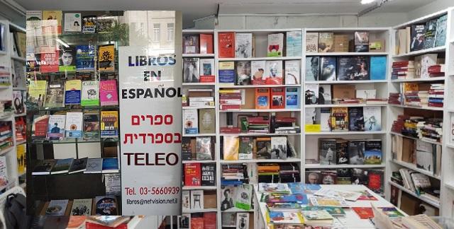 TELEO. Los libros en español de Israel, con Edgardo Krawiecki