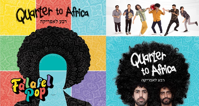Falafel Pop: lo nuevo de Quarter to Africa