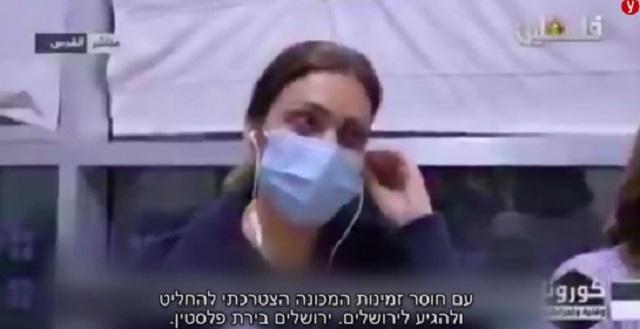 Las declaraciones de la hija de Saeb Erekat