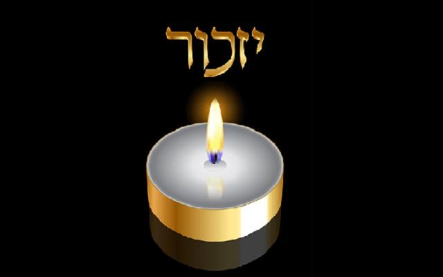 Nóar israelí betékes Yom Hazikarón, miBeít Haséfer Habéinleumí beMadrid, Sefarad