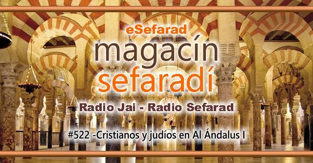 Cristianos y judíos en Al Ándalus (I)