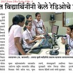 Radio broadcasting by students in Baramati