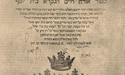 [Ciò che non vi hanno detto] Lo smarrimento di David: rabbinato, antisemitismo e storia ebraica (con qualche riferimento cinematografico)