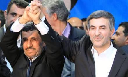 Ultimo mandato del presidente. Il delfino di Ahmadinejad escluso dalle elezioni iraniane