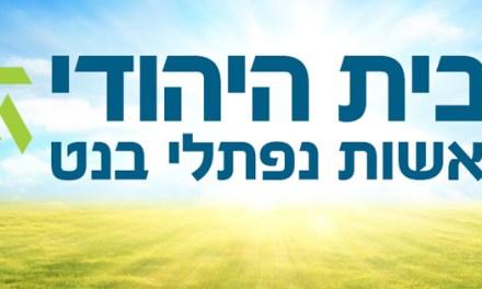"""Ministro israeliano: """"Se scoppierà valigetta nucleare a New York o a Madrid, sarà per colpa dell'accordo con Iran"""""""