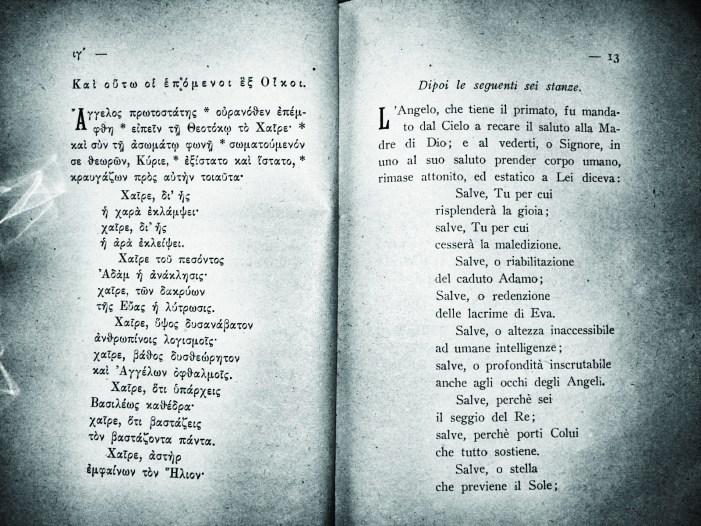 [FOTO/2] Proseguiamo la lettura dell'Akathistos, antichissimo Ufficio mariano