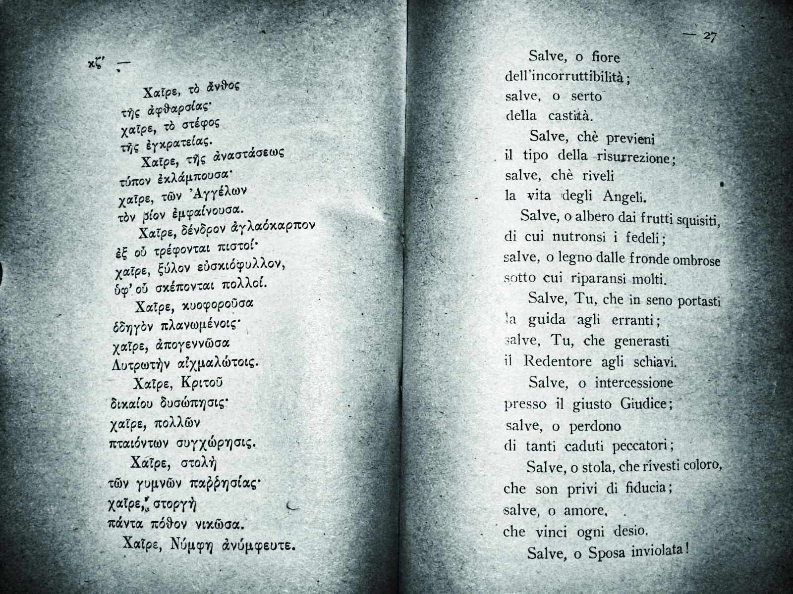 akathistos maria 31