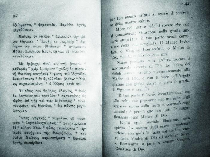 [FOTO/8] Proseguiamo la lettura dell'Akathistos, antichissimo inno mariano