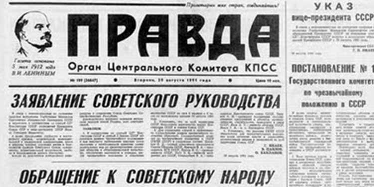 fondazione-del-giornale-pravda-a-vienna-per-opera-di-leon-trotsky