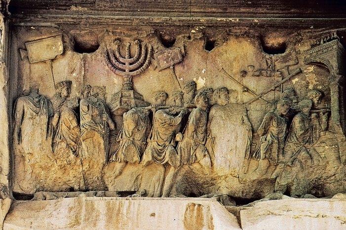 Perché Gerusalemme fu distrutta? [PRIMA PARTE]