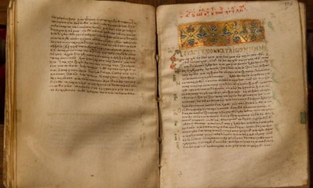 """La Bibbia e le scoperte moderne : il greco """"neo-testamentario"""""""