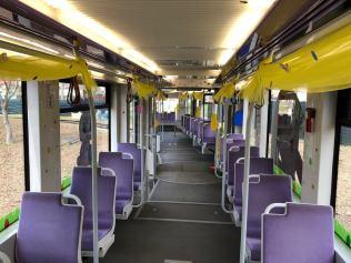 tramvaiul iepurasului FOTO STPT Facebook