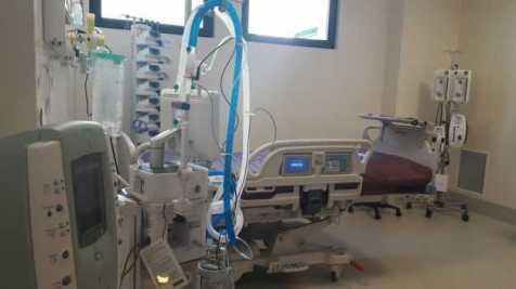 Clinica de Mari Arsi 1