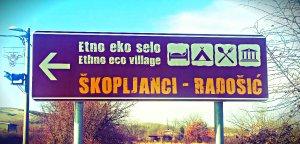Škopljanci - putokaz