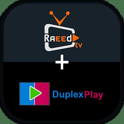 تفعيل برنامج Duplex Play