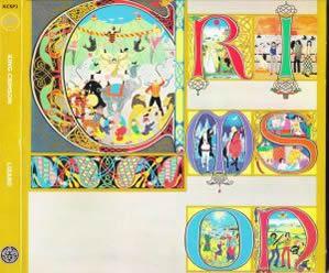 1970 Lizard – 40th Anniversary