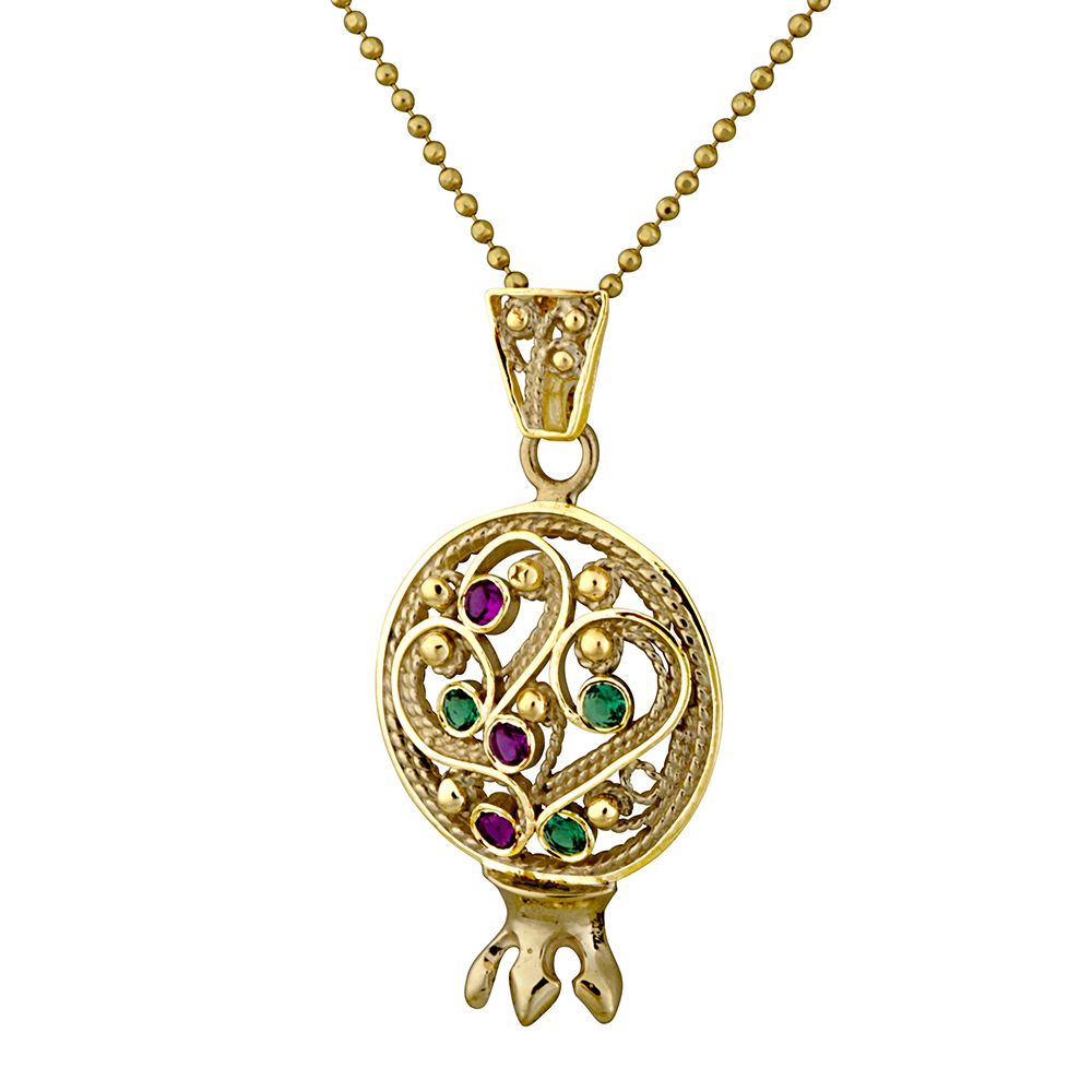 Pomegranate filigree pendant with rubies emeralds rafael jewelry the product is already in the wishlist browse wishlist mozeypictures Images