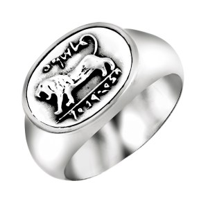Sterling Silver Roaring Lion of Megiddo Ring