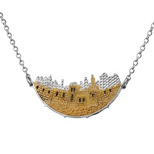 Sterling Silver and 9K Gold Jerusalem Skyline Pendant