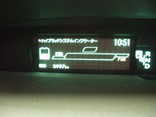 p1010493
