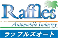 raffles_logo_03