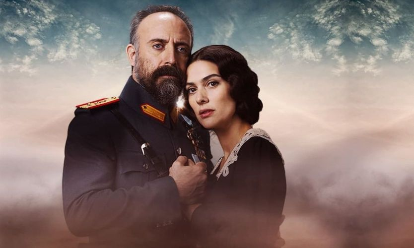 seriale turcești, Patria mea ești tu, serial turcesc