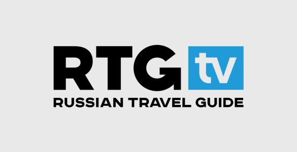 Russian Travel Guide, RTG, RTG TV, posturi TV, posturi de televiziune