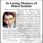 hideo_yoshida_obit_20140911rgb