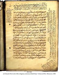 Al Ghazali, Great educator and philosopher