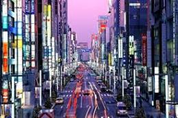 Neons of Ginza