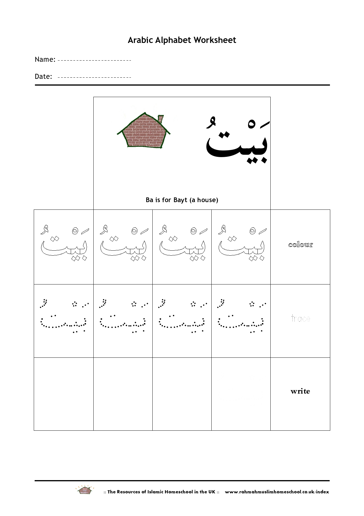 Arabic Alphabet Trace And Colour T