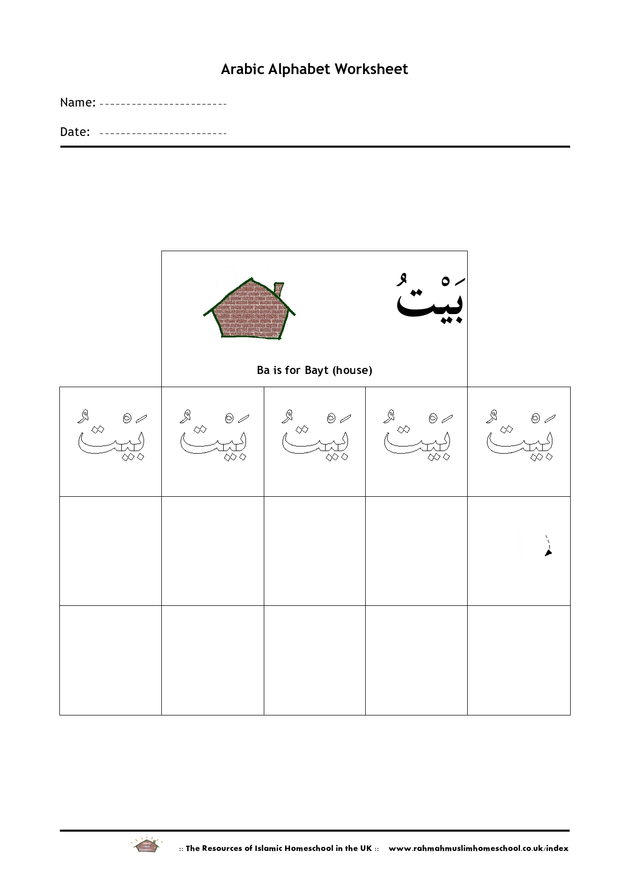 Free Arabic Alphabet Worksheet Ba Is For Bayt A House
