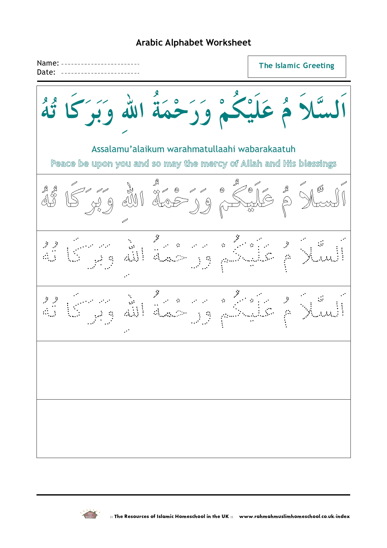 Worksheet Five Pillars Of Islam Worksheet Worksheet Fun