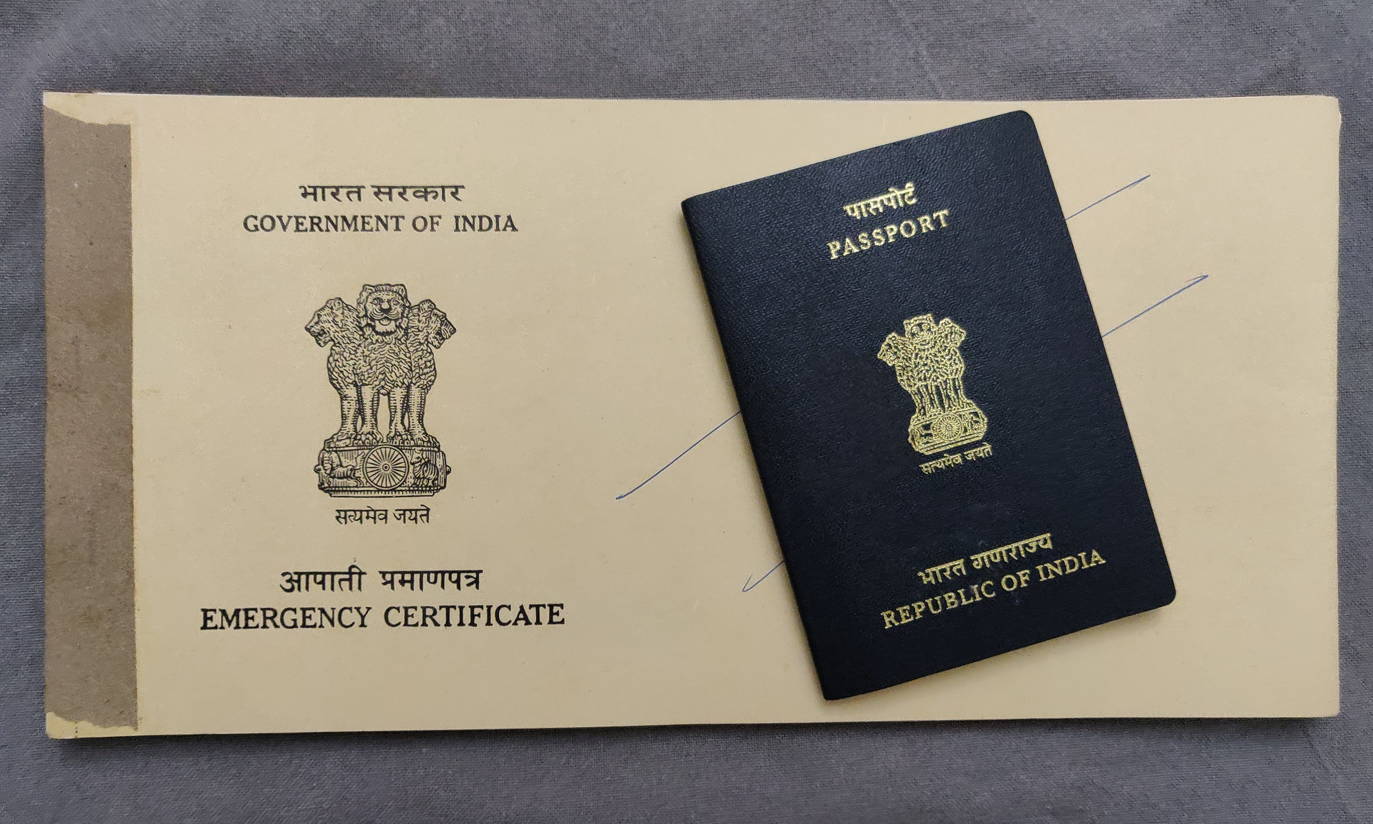 Emergency Certificate