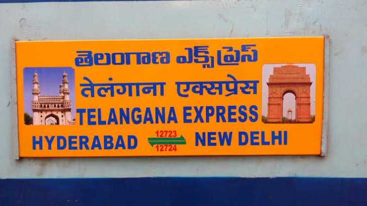 Telangana Express to get LHB rakes from July (Update: Date