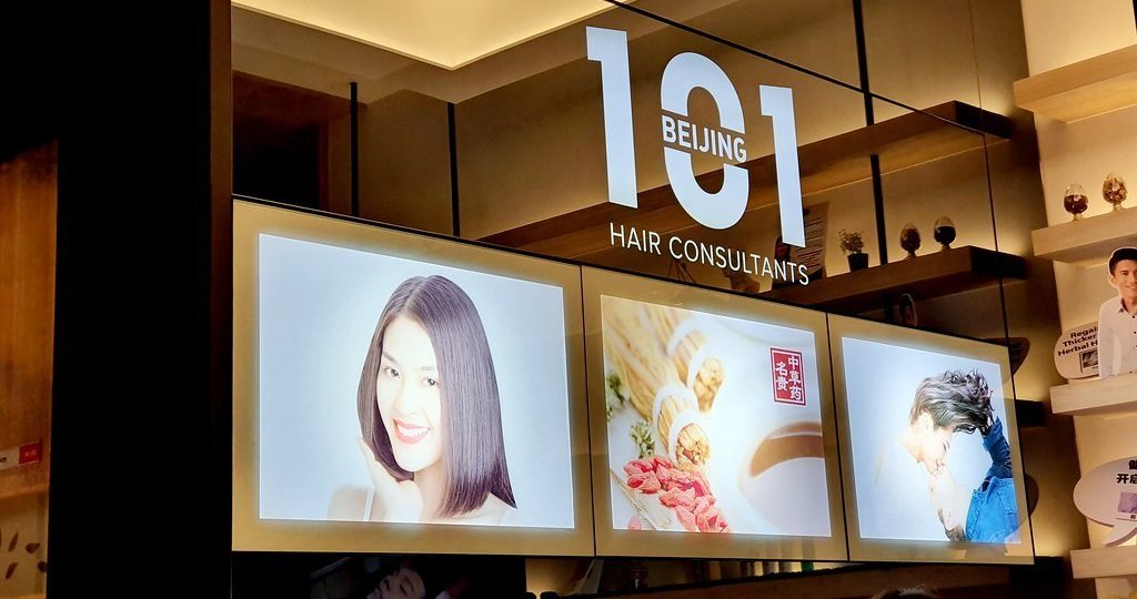 My Intensive Scalp Treatment with Beijing 101 and why you should check it out too